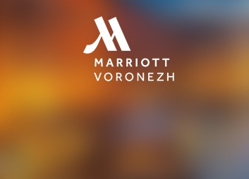 http://www.marriott.com.ru/hotels/travel/vozmc-voronezh-marriott/