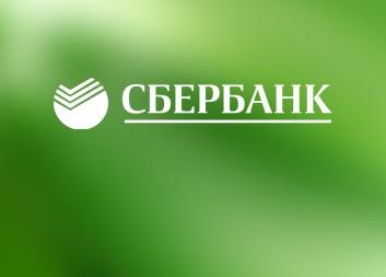 http://www.sberbank.ru/